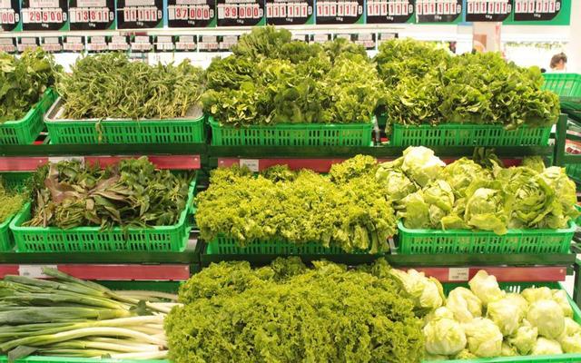Siêu Thị Auchan - Trường Sơn