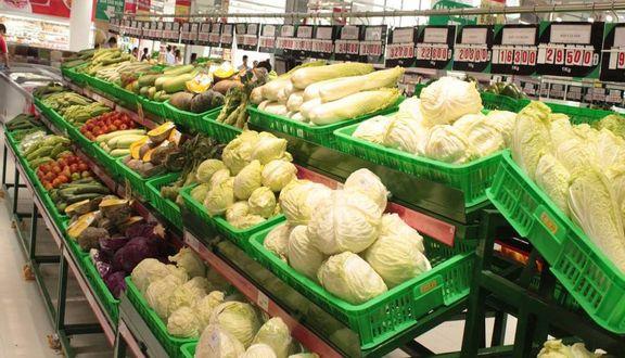 Siêu Thị Auchan - Trần Bình Trọng