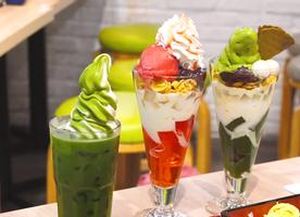 Yamamoto Mattcha Cafe Premium - Saigon Centre