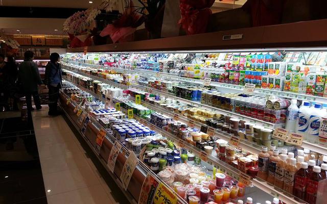 Tokyo Mart - Cửa Hàng Nhật Bản - Phan Đình Giót