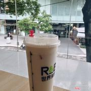 Ly trà sữa to nhất từng uống...:))