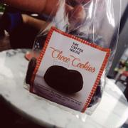 Choco cookies - 19k