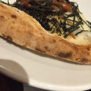 Pizza rong biển