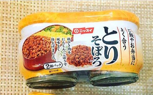 Misu Kitchen - Bánh Kẹo & Thực Phẩm Xách Tay
