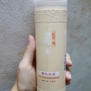Trà sữa Đài Loan 55k
