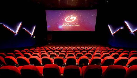 Galaxy Cinema - Mipec Long Biên