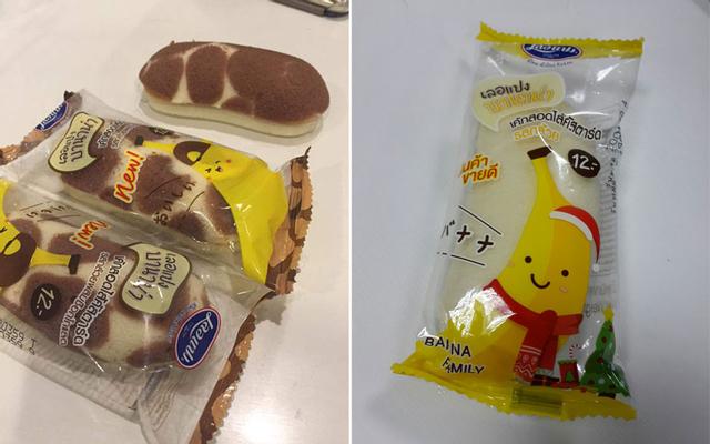 Miyu Bakery - Shop Online