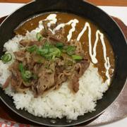 cơm cà ri thịt bò