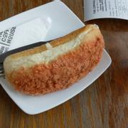 Bánh mì chà bông cay trứng muối 29k