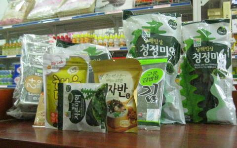 Tổng hợp địa chỉ bán mỳ cay Samyang khiến teen vinh phát cuồng