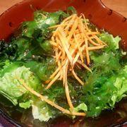 Salad rong biển 59k+