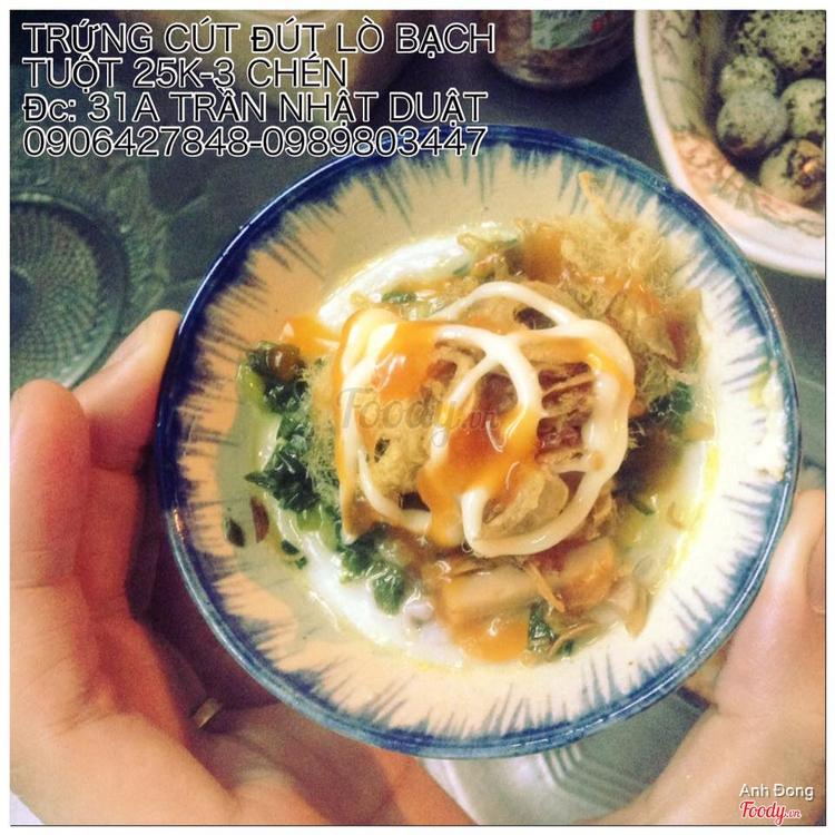 Ăn Vặt 3B - Chén Trứng Nướng ở Khánh Hoà