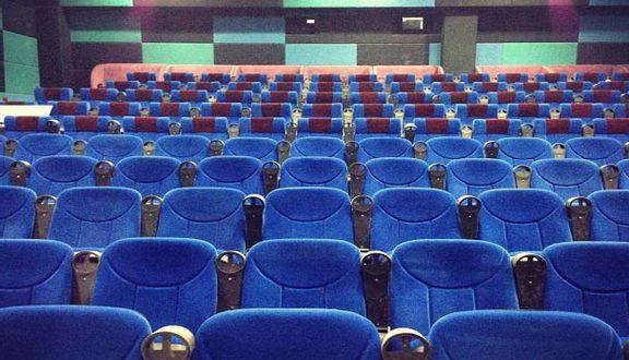 Rạp Chiếu Phim Beta Cineplex Thanh Xuân