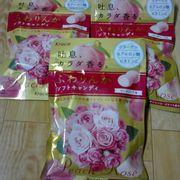 > Kẹo hoa hồng - đào Collagen - Nhật - 40K/ Gói (32g, 12 viên) ………………………………… Anna Lan 0938.358.361 – 0912.011.434 Shop bán sỉ và lẻ, viber, Zalo, Ib… Facebook: MÓN ĂN THỨC UỐNG GIẢI KHÁT