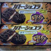 > Bánh quy Chocolate - Morinaga - Nhật - 75K/ Hộp (6 cái) ………………………………… Anna Lan 0938.358.361 – 0912.011.434 Shop bán sỉ và lẻ, viber, Zalo, Ib… Facebook: MÓN ĂN THỨC UỐNG GIẢI KHÁT
