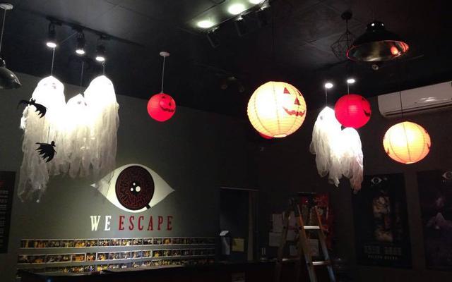 We Escape - Khâm Thiên