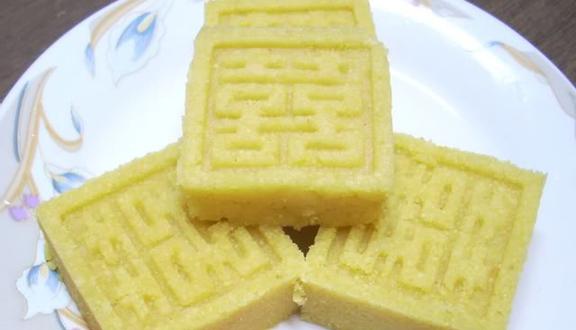 Quê Hương - Tiệm Bánh Đậu Xanh