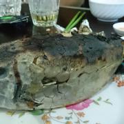 Cá bò nướng