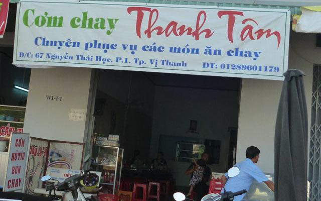 Cơm Chay Thanh Tâm
