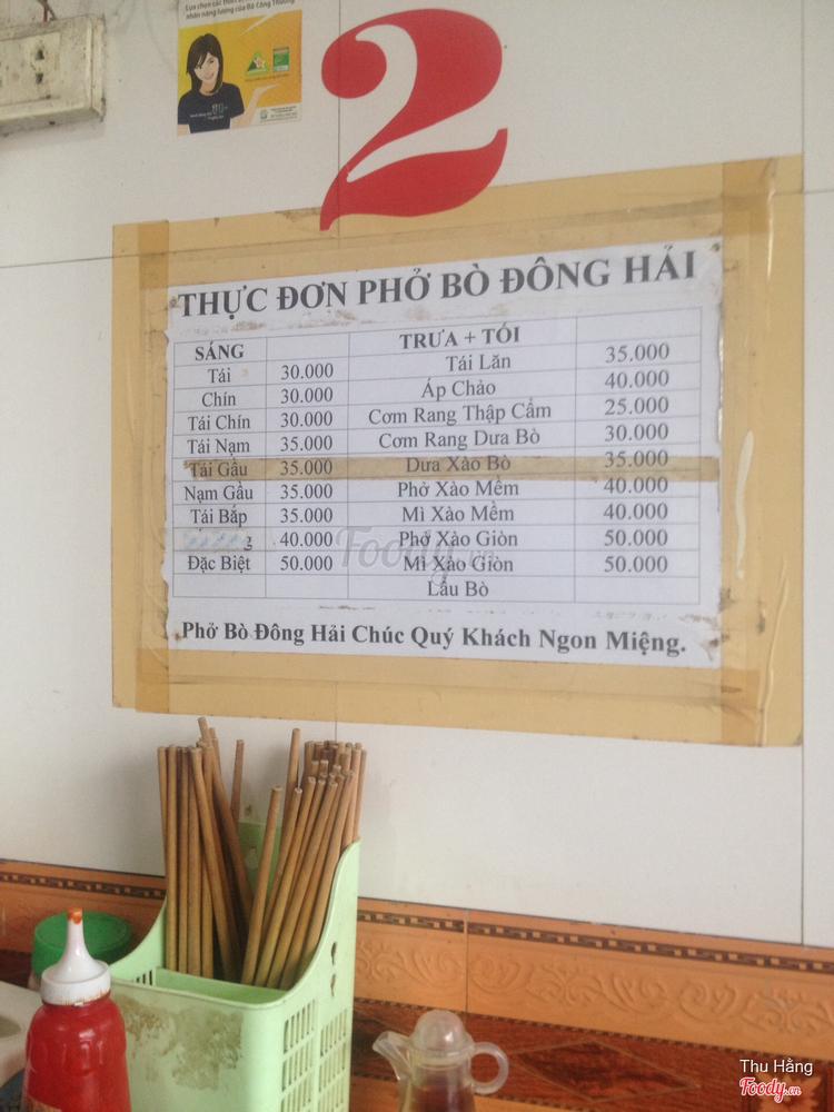 Đông Hải - Phở Bò Gia Truyền Nam Định ở Hà Nội