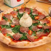 pizza prosciutto-burrata