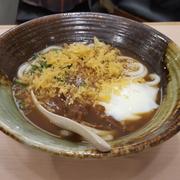Udon cari Nhật