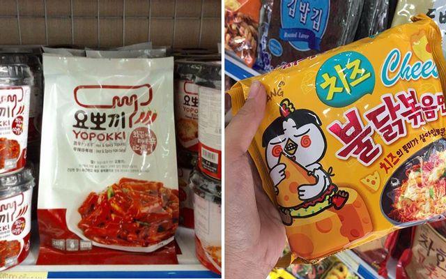 Tèobokki Store - Nguyên Liệu Nấu Món Hàn - Đường 3/2*