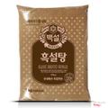 Đường đen Hàn Quốc Beksul - 1kg