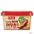 Tương ớt Hàn Quốc / Gochujang / 고추장 - kg