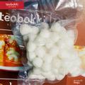 Bánh gạo hình nơ / Joraengi tteok / 조랭이 떡 - kg
