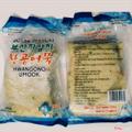 Chả cá Hàn Quốc / Odeng / 오뎅 - 500g