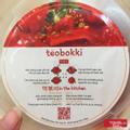Combo tteokbokki: 떡볶이 in the kitchen - 250g
