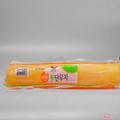 Củ cải vàng muối Hàn Quốc nguyên cây - 500g