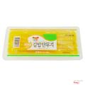 Củ cải vàng muối Hàn Quốc / Dùng làm Kimbap - 400g