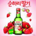 Rượu Soju Dâu Chum Churum 360ml