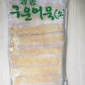 Chả cá cuộn Hàn Quốc 800g