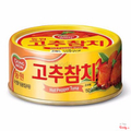 Cá Ngừ DongWon Cay 150g