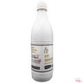 Rượu gạo Makkoli Pocheon đậu đen 750ml