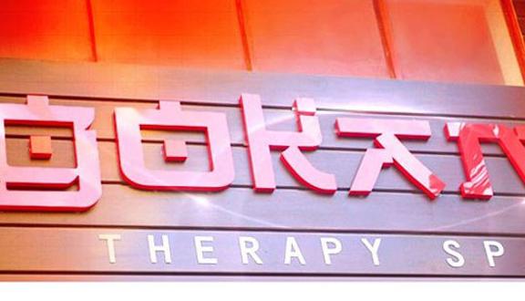 Gokan Therapy Spa