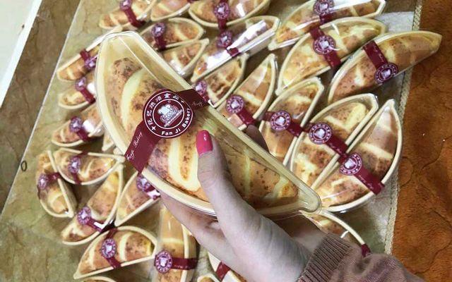 Bánh Chuối Thượng Hải - Shop Online
