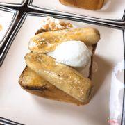 bánh toast chuối