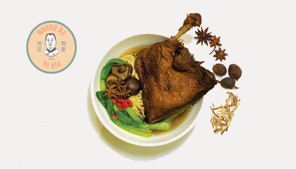 Quang Ký - Hủ Tiếu Mì Sa Đéc