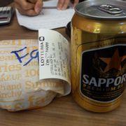 Burger <a class='hashtag-link' href='/binh-duong/hashtag/sapporopremiumbeer-188774'>#SapporoPremiumBeer</a>