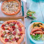 Pizza đem về