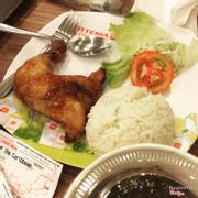 cơm gà :)))