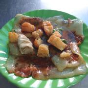 Bánh Nậm