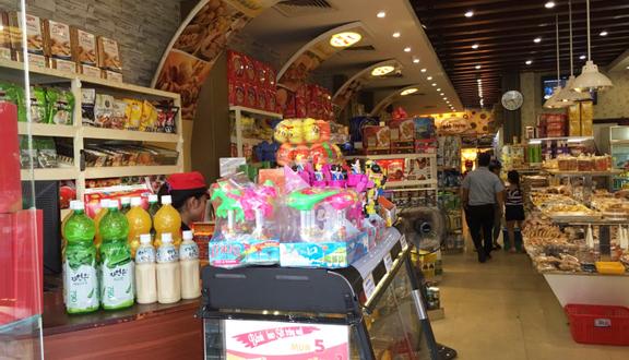 Bảo Thạnh Bakery - Minimart