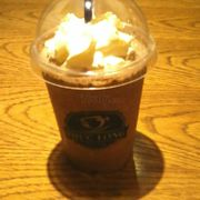 Coffe mint blended