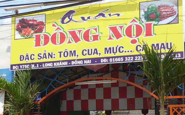 Đồng Nội Quán - Hải Sản Cà Mau
