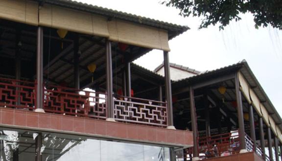 Yến Sào Dạ Yến - Hoàng Hữu Nam